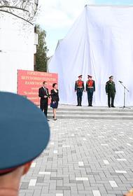 В Челябинске появилась стела, посвященная танкистам
