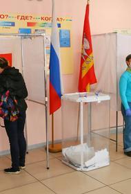 В Челябинской области завершается голосование на выборах