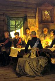 Совет в Филях постановил следовать скифской стратегии