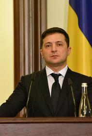 На Украине заявили о возможной подготовке к «вооруженному свержению» Зеленского