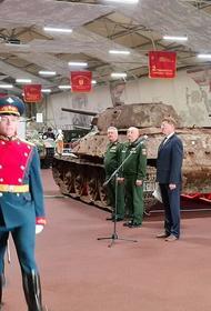 День танкиста с помпой отметили в Парке Патриот