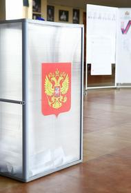 Выборы в регионах прошли без серьезных нарушений
