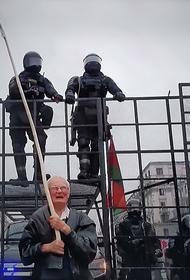 В Минске силовиками был применен слезоточивый газ