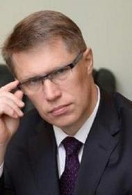 Михаил Мурашко сообщил количество находящихся на лечении в стационарах  пациентов с коронавирусом