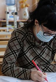 Почти 60 классов в Хабаровске закрылись на карантин