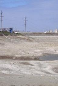 Гендиректор предприятия «Вода Крыма» уведомил С. Аксенова,  что уровень воды в водохранилище стал критическим