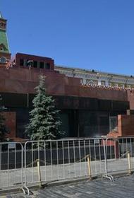 Союз архитекторов России решил отменить конкурс проектов реорганизации мавзолея