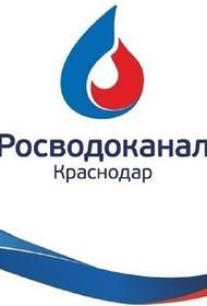«Краснодар Водоканал» с начала года промыл 65 километров сетей