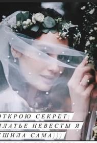 Любовь Толкалина поймала букет невесты на свадьбе своей дочери