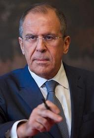 Глава МИД РФ Сергей Лавров отменил свой визит в Берлин