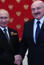 Лукашенко вылетел в Россию