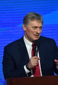 Песков  оценил намерение Навального вернуться в Россию