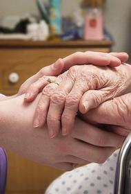 Паллиативные больные будут получать бесплатные обезболивающие на дому