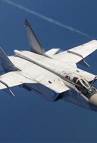Два российских истребителя перехватили американский бомбардировщик над Беринговым морем