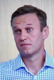 Увидев новое фото Навального, пользователи засомневались, что он отравился «Новичком»