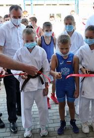 Первый на Кубани муниципальный центр единоборств открыл двери для спортсменов
