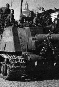 Сводка Совинформбюро при СНК СССР за 15 сентября 1944 года