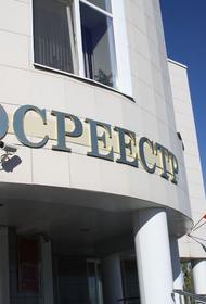 В Госдуму внесен документ с поправками к закону о регистрации прав на недвижимость