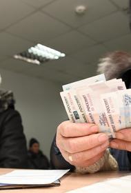 Выплаты выходящим на работу пенсионерам останутся на прежнем уровне