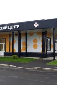 Российское военное ведомство озаботилось здравоохранением страны