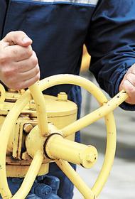 Центр стратегических исследований оценил показатели «Газпрома»