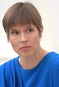 Президент Эстонии заявила о закрытии «окна возможностей» для России