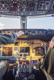 Американский стратегический бомбардировщик чуть не разбился в российских водах