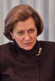 Глава Роспотребнадзора Попова заявила, что в России не было второй волны COVID-19
