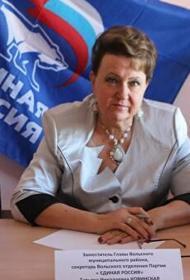 Саратовский депутат назвала потерявших работу во время пандемии россиян «тунеядцами» и предложила отобрать у них последнюю копейку