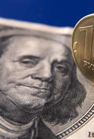 Издание «Эксперт»: доллар может подорожать на 15 рублей в случае новых санкций