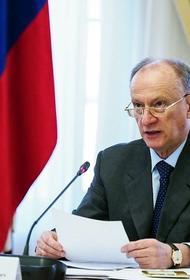 Секретари Совбеза стран членов ШОС обсудили пути борьбы с «тремя силами зла»