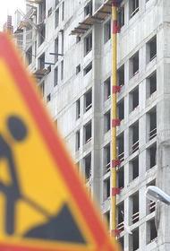 В Госдуму внесли законопроект об ускорении расселения людей из аварийного жилья