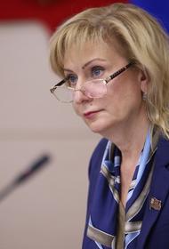 Сенатор Инна Святенко рассказала о работе над законопроектом о молодежной политике