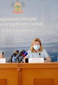 На Кубани началась прививочная кампания от гриппа