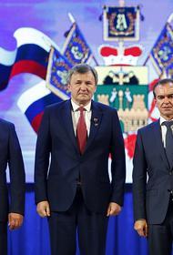 Губернатор Кубани вручил государственные награды выдающимся жителям края