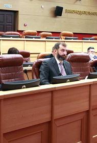 Депутатский штаб ЗС Иркутской области обсудил учебный год в условиях пандемии