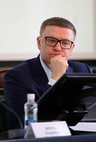 Алексей Текслер поручил  ПАО «Мечел» ускорить снижение выбросов в атмосферу