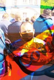 Акция протеста медиков «Заплатите за COVID» планируется в 15 городах России