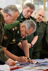Шойгу намерен повысить мобилизационную готовность армии и флота