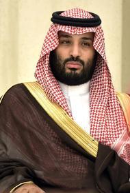 Саудовскую Аравию заподозрили в запасах урановой руды для производство ядерного топлива