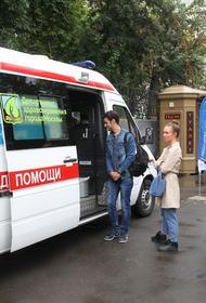 Депутат МГД Картавцева: С начала кампании по вакцинации от гриппа привились более 800 тыс москвичей