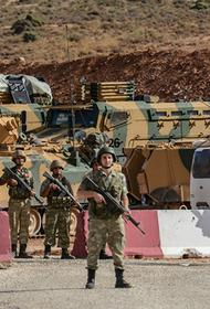 Турция отказала Москве в просьбе о частичном выводе своих войск из Сирии