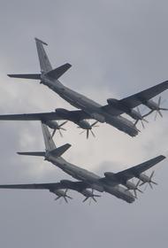 Противолодочные самолеты Ту-142 ВМФ РФ совершили облет Баренцева, Норвежского, Северного морей