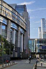 Политолог Алексей Мартынов прокомментировал резолюцию Европарламента