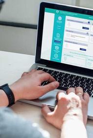 Депутат МГД Самышина: Более 1 млн москвичей воспользовались онлайн-доступом к электронной медкарте