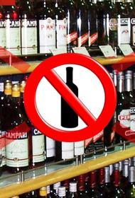 В Эстонии запретили по ночам продавать алкоголь