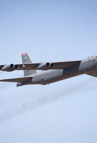 Avia.pro: Су-27 испугал опасным маневром экипаж подлетевшего к границам России бомбардировщика США