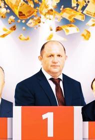 Forbes опубликовал рейтинг 100 богатейших госслужащих и депутатов России
