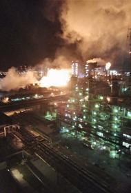 Взрыв произошел на заводе «Азот» в Новомосковске под Тулой