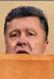Порошенко заявил о деградации ВСУ
